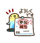 冬のインコちゃん【カスタム】(個別スタンプ:13)