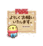 冬のインコちゃん【カスタム】(個別スタンプ:14)