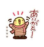 冬のインコちゃん【カスタム】(個別スタンプ:15)