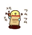 冬のインコちゃん【カスタム】(個別スタンプ:20)
