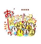 冬のインコちゃん【カスタム】(個別スタンプ:22)