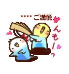 冬のインコちゃん【カスタム】(個別スタンプ:23)