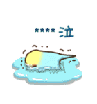 冬のインコちゃん【カスタム】(個別スタンプ:26)