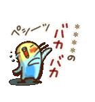 冬のインコちゃん【カスタム】(個別スタンプ:27)