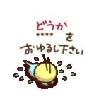 冬のインコちゃん【カスタム】(個別スタンプ:28)