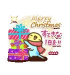 冬のインコちゃん【カスタム】(個別スタンプ:29)