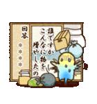 冬のインコちゃん【カスタム】(個別スタンプ:30)
