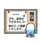 冬のインコちゃん【カスタム】(個別スタンプ:31)