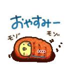 冬のインコちゃん【カスタム】(個別スタンプ:32)