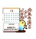 冬のインコちゃん【カスタム】(個別スタンプ:33)