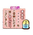 冬のインコちゃん【カスタム】(個別スタンプ:34)