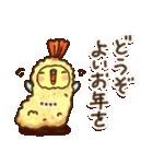 冬のインコちゃん【カスタム】(個別スタンプ:35)