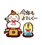 冬のインコちゃん【カスタム】(個別スタンプ:36)