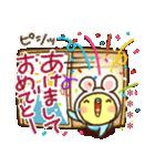 冬のインコちゃん【カスタム】(個別スタンプ:38)