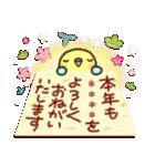 冬のインコちゃん【カスタム】(個別スタンプ:39)