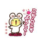 冬のインコちゃん【カスタム】(個別スタンプ:40)