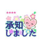 ハートのデカ文字☆カスタム(個別スタンプ:04)