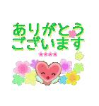 ハートのデカ文字☆カスタム(個別スタンプ:05)