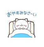 寒い日しろねこさん(個別スタンプ:03)