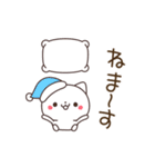 寒い日しろねこさん(個別スタンプ:04)
