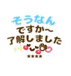 長文/敬語【気づかい❤体調)カスタムST❤40個(個別スタンプ:01)