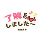 長文/敬語【気づかい❤体調)カスタムST❤40個(個別スタンプ:02)