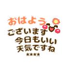 長文/敬語【気づかい❤体調)カスタムST❤40個(個別スタンプ:03)