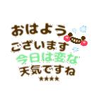 長文/敬語【気づかい❤体調)カスタムST❤40個(個別スタンプ:04)
