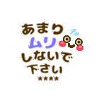 長文/敬語【気づかい❤体調)カスタムST❤40個(個別スタンプ:06)