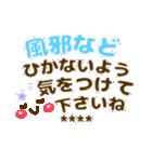 長文/敬語【気づかい❤体調)カスタムST❤40個(個別スタンプ:08)