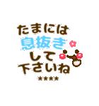 長文/敬語【気づかい❤体調)カスタムST❤40個(個別スタンプ:09)