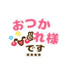 長文/敬語【気づかい❤体調)カスタムST❤40個(個別スタンプ:10)