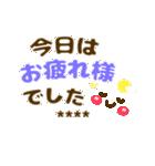 長文/敬語【気づかい❤体調)カスタムST❤40個(個別スタンプ:11)