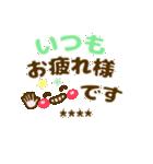 長文/敬語【気づかい❤体調)カスタムST❤40個(個別スタンプ:12)