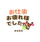 長文/敬語【気づかい❤体調)カスタムST❤40個(個別スタンプ:13)