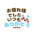 長文/敬語【気づかい❤体調)カスタムST❤40個(個別スタンプ:14)