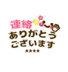 長文/敬語【気づかい❤体調)カスタムST❤40個(個別スタンプ:15)
