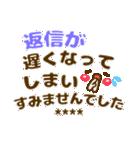 長文/敬語【気づかい❤体調)カスタムST❤40個(個別スタンプ:16)