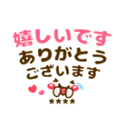 長文/敬語【気づかい❤体調)カスタムST❤40個(個別スタンプ:17)
