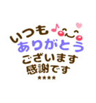 長文/敬語【気づかい❤体調)カスタムST❤40個(個別スタンプ:18)