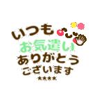 長文/敬語【気づかい❤体調)カスタムST❤40個(個別スタンプ:19)