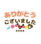 長文/敬語【気づかい❤体調)カスタムST❤40個(個別スタンプ:20)