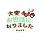 長文/敬語【気づかい❤体調)カスタムST❤40個(個別スタンプ:21)