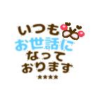 長文/敬語【気づかい❤体調)カスタムST❤40個(個別スタンプ:22)