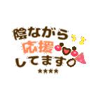 長文/敬語【気づかい❤体調)カスタムST❤40個(個別スタンプ:23)