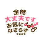 長文/敬語【気づかい❤体調)カスタムST❤40個(個別スタンプ:24)