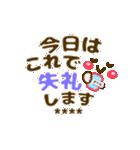 長文/敬語【気づかい❤体調)カスタムST❤40個(個別スタンプ:26)