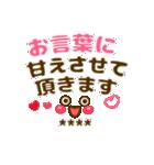 長文/敬語【気づかい❤体調)カスタムST❤40個(個別スタンプ:27)