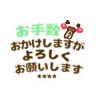 長文/敬語【気づかい❤体調)カスタムST❤40個(個別スタンプ:28)