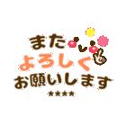 長文/敬語【気づかい❤体調)カスタムST❤40個(個別スタンプ:29)